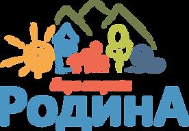 Курортное Родина Крым