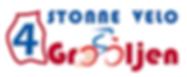 frontpage_logo_no_border_s.png