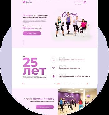 Сайты на сайт1.png