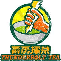 Thunderbolt Tea logo_stamp effect.png