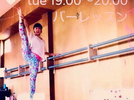 【バレエ バーレッスン (10歳〜大人)】毎週火曜日19:00~20:00