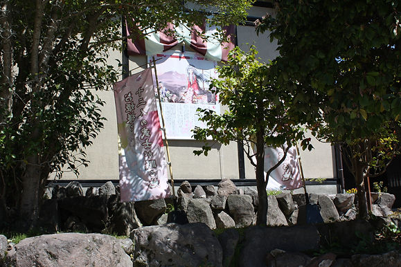 青音姫と十三人の武士を祀る