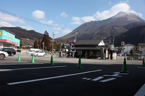 湯の坪街道駐車場 湯布院駐車場