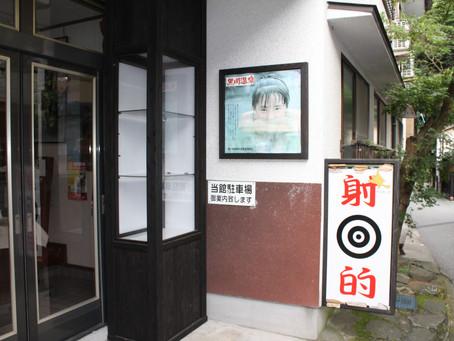 黒川温泉の中心街(1)