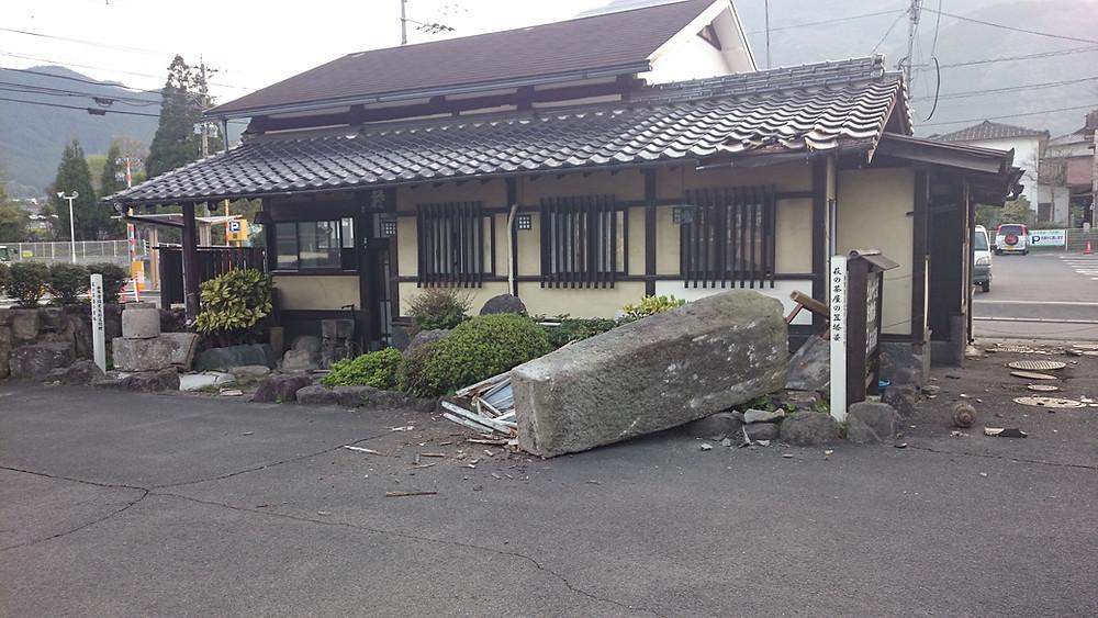 大分地震の翌朝