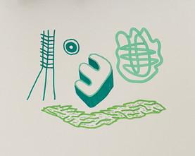 Juan Tarte illustrator artist green mini