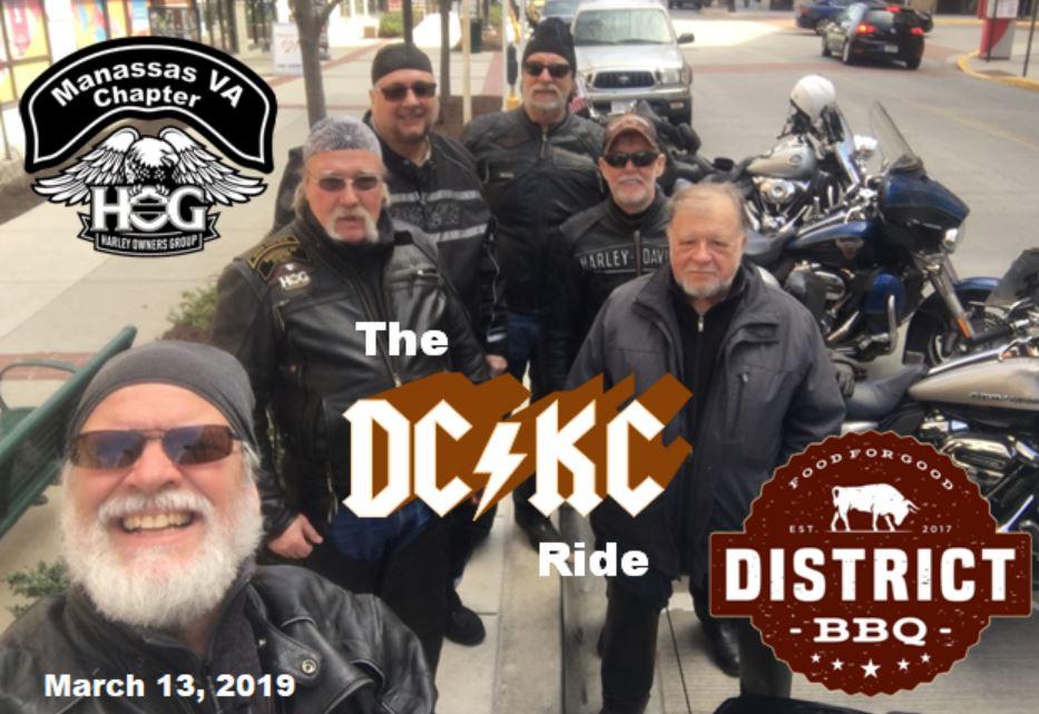 20190313 Ride Photo