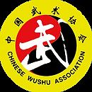 logo chinese wushu association.png