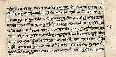 Image of early Sanskrit from the 18th Century