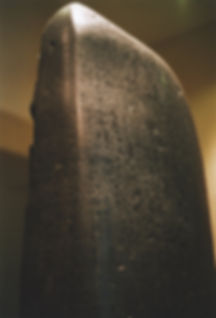 Code of Hammurabi on slab of rock artifact