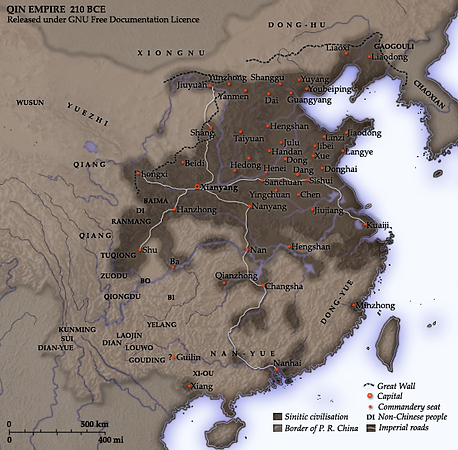 Qin_empire_210_BCE.png