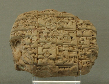 clay tablet with Sumerian cuneiform