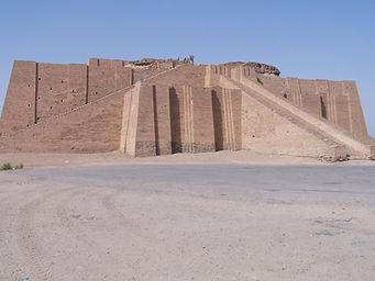 Refurbished Ziggurat