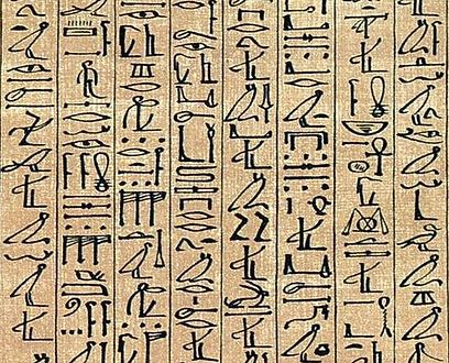 Egyptian Writing called hieroglyphs