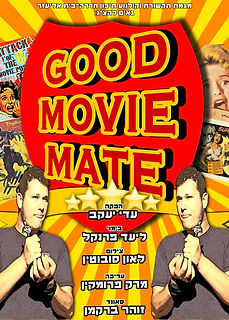 good movie mate.jpg