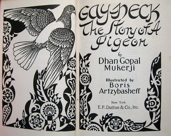Gay-Neck, 1928, illustrations by Boris A