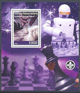 Palestine Authority fake robot chess stamp 2008