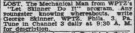 1953-07-14 Philadelphia Inquirer 31 Geor