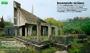 Archaeological Park of Sicilian Incompletion in Giarre Guidebook cover