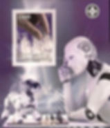 Palestine Authority fake robot chess stamp 2007