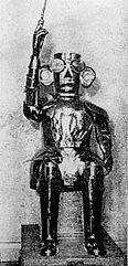 Alpha the Robot