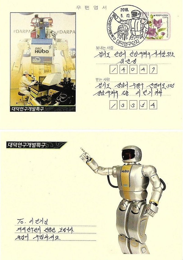 Korea double-sided postal card, DRC Hubo wins DARPA challenge 2016