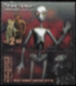 Israel 2.80 nis robot samp honoring Isaac Asimov 2000