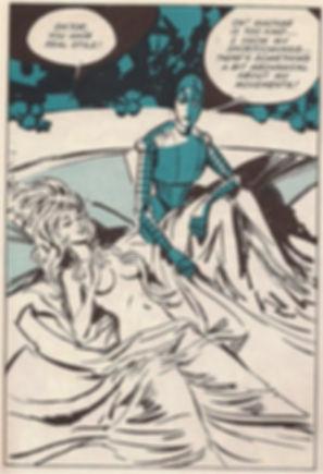 Diktor, Barbarella p. 53 panel.jpg