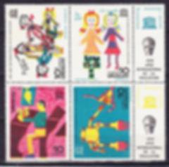 Uruguay 10 correos stamp honoring UN Internaton Year of Eduation 1970