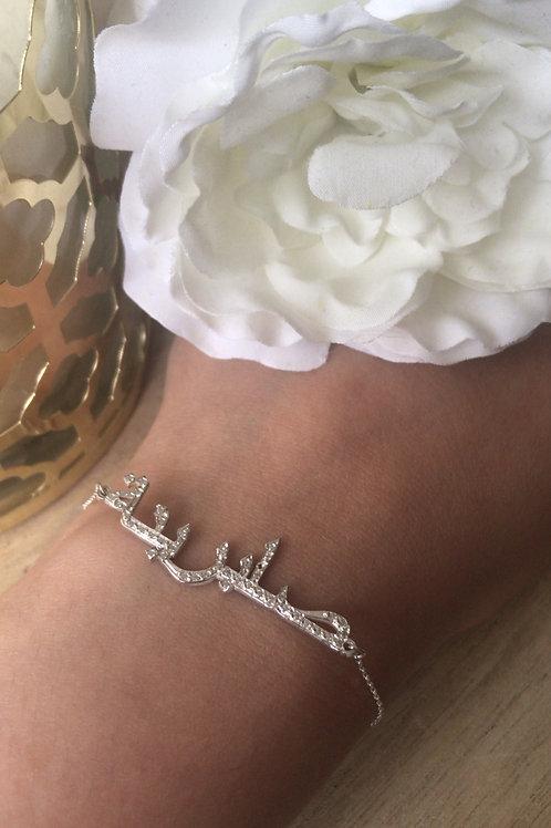Bracelet personalisé avec strass incrusté