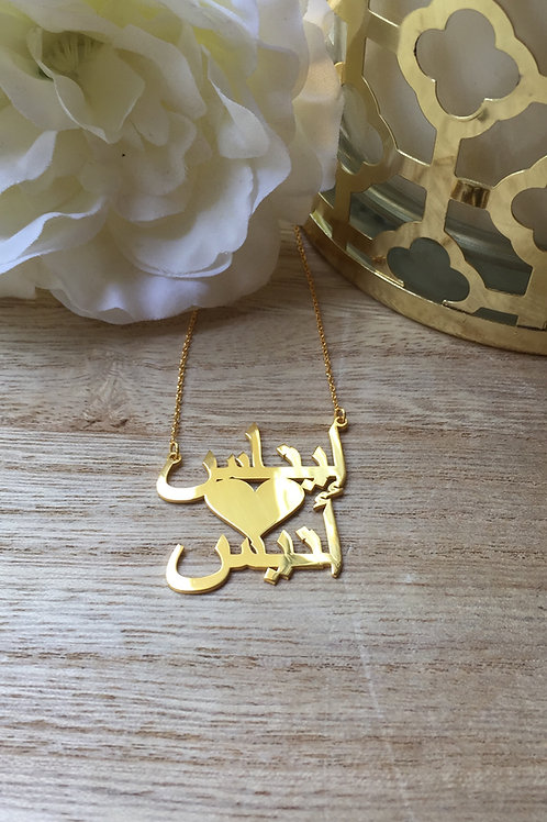 Collier personnalise Amour