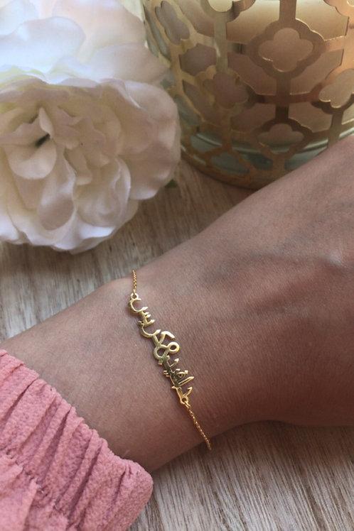 Bracelet personnalisé deux prénoms