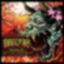 EP-Cover-Outofthedark.jpg