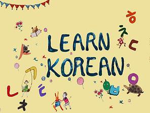 korean imag.jpg