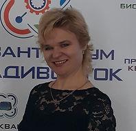 Солдатенко Юлия Владимировна