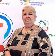 Балычева Галина Владимировна