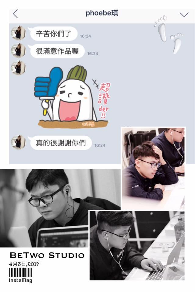 新人推薦文|白兔總監阿祥// 白兔韋霖團隊