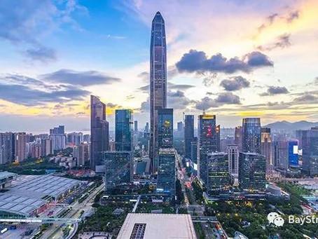 贝街人在深圳 | 贝街深圳站正式成立!首次活动9月12日重磅来袭 (内含内推职位)