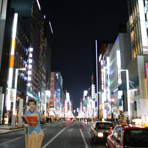 Japan 12