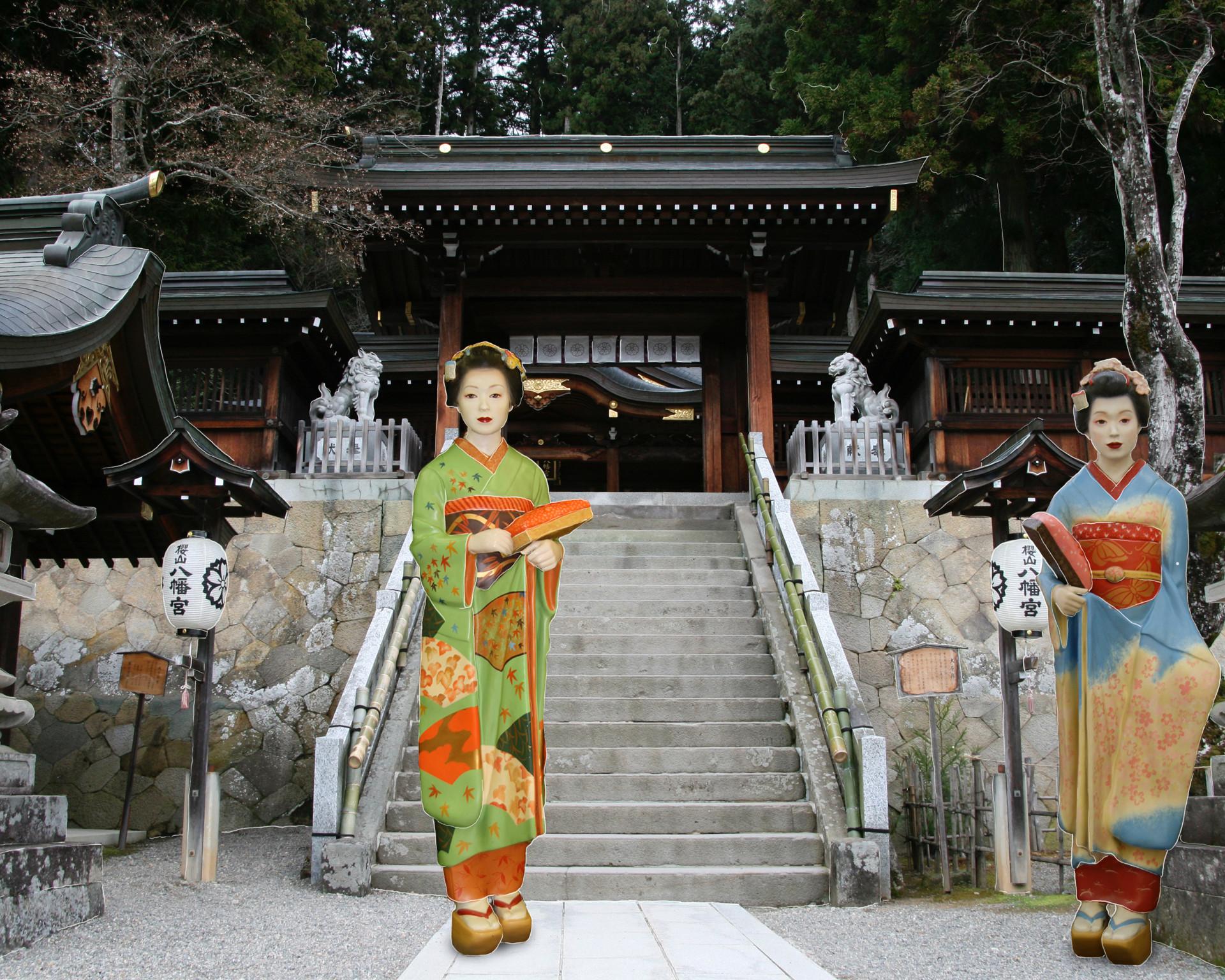 Japan 1