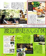 Delight Tearoom, Rokko, Kobe, Souffle, Tea, 神戸, スフレ, デザート, 紅茶
