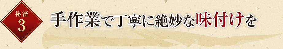 himitsu_title_03.png