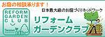 index_side_013.jpg