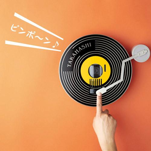 No Music No Kazoku