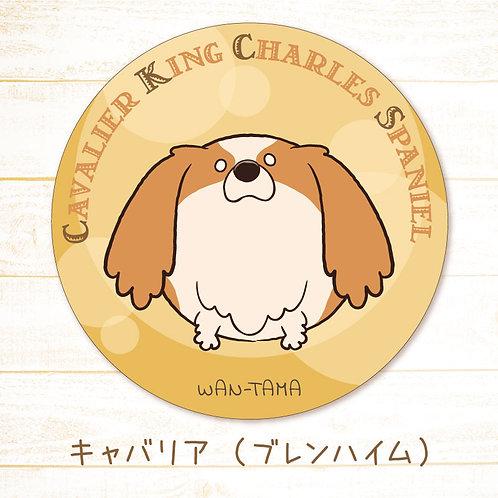 【予約特価】「キャバたま」ステッカー(4種)