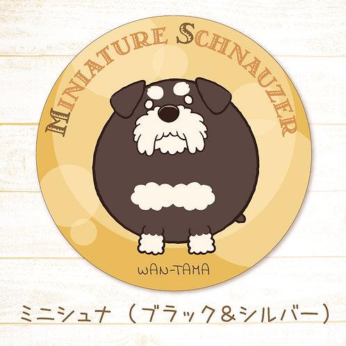 【予約特価】「シュナたま」ステッカー(4種)