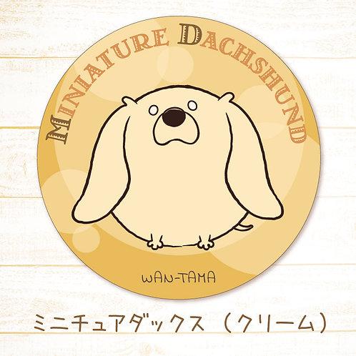 【予約特価】「ダクたま」ステッカー(6種)