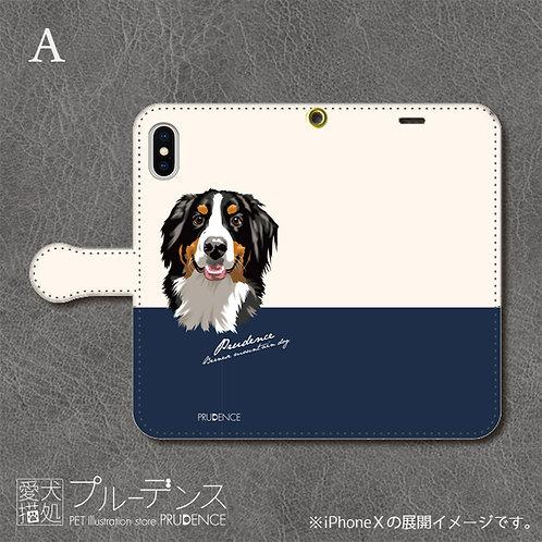 手帳型愛犬スマホケース