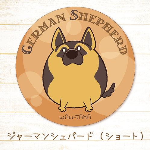 【予約特価】「シェパたま」ステッカー(4種)