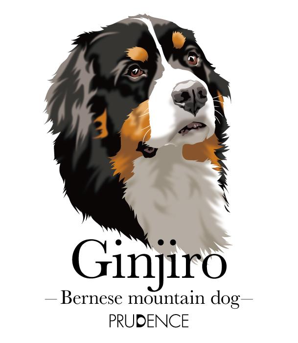 ginjiro